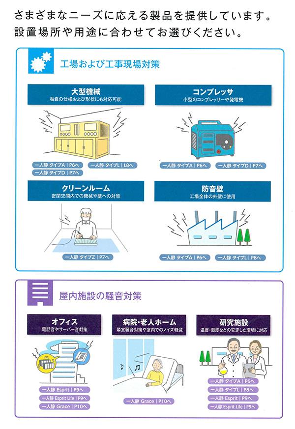 shizuka_4