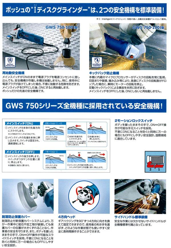 gws_02