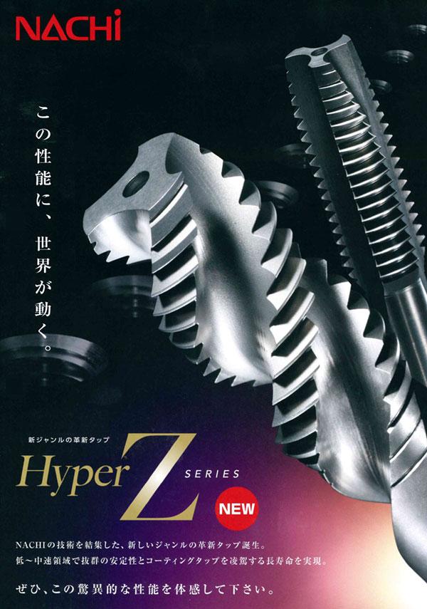 hyperz_01