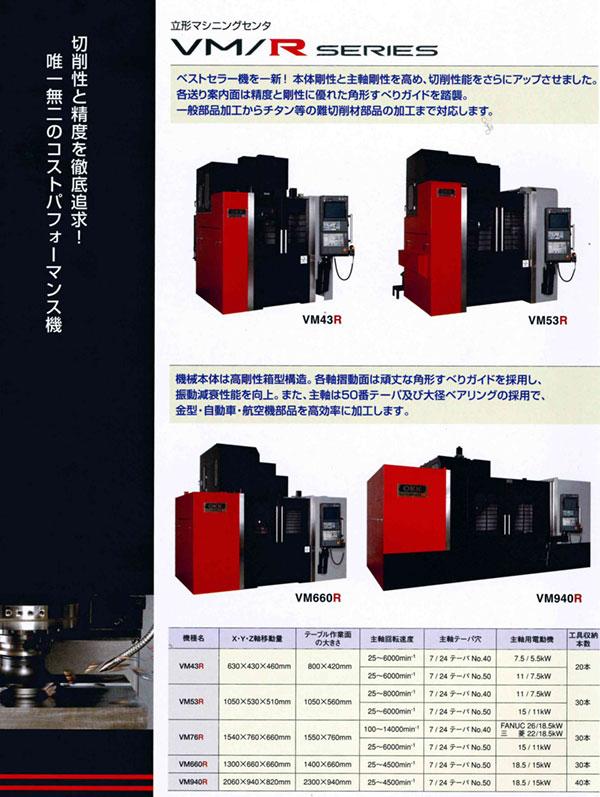 machine_02