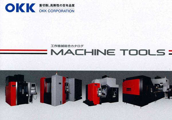 machine_top