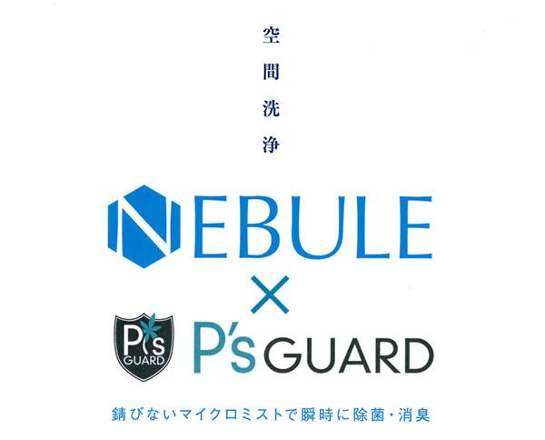 nebule_01
