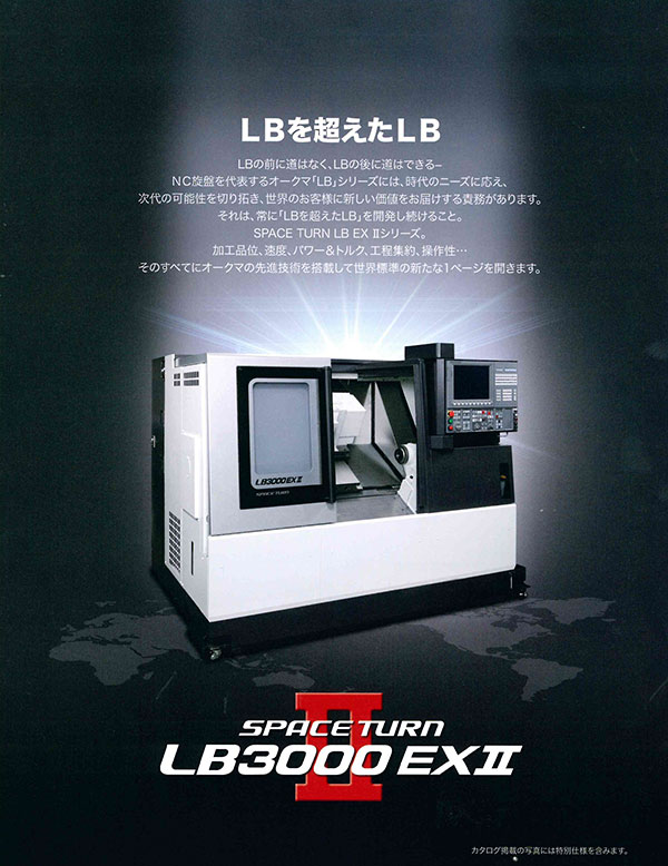 lb3000_02