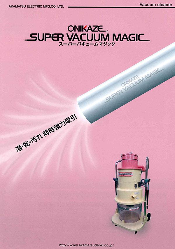 vacuum01