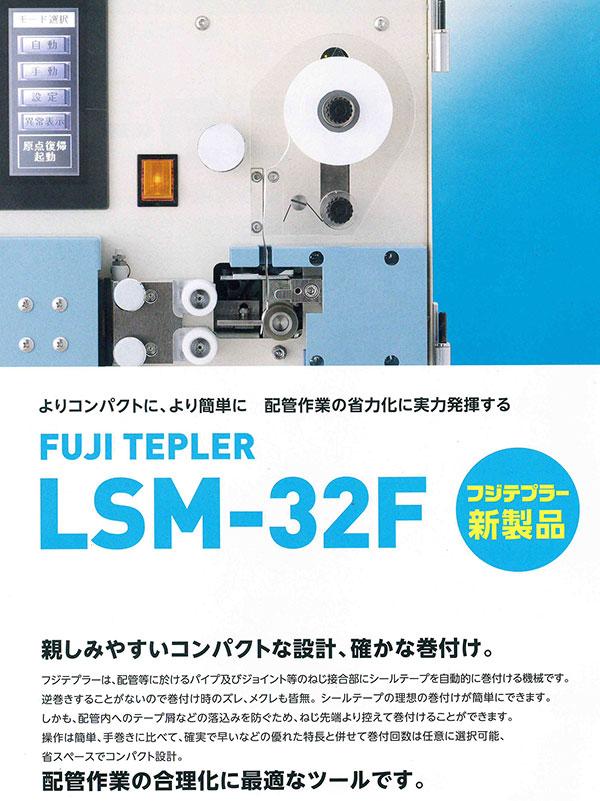 lsm01