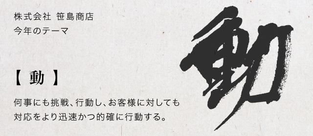 200129_dou